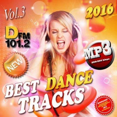 VA - The Best of Dance Tracks №3